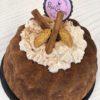 Mini Cake Μήλο