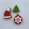Τριλογία Χριστουγέννων