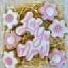 Love you Mom Cookies ( συσκευασία )
