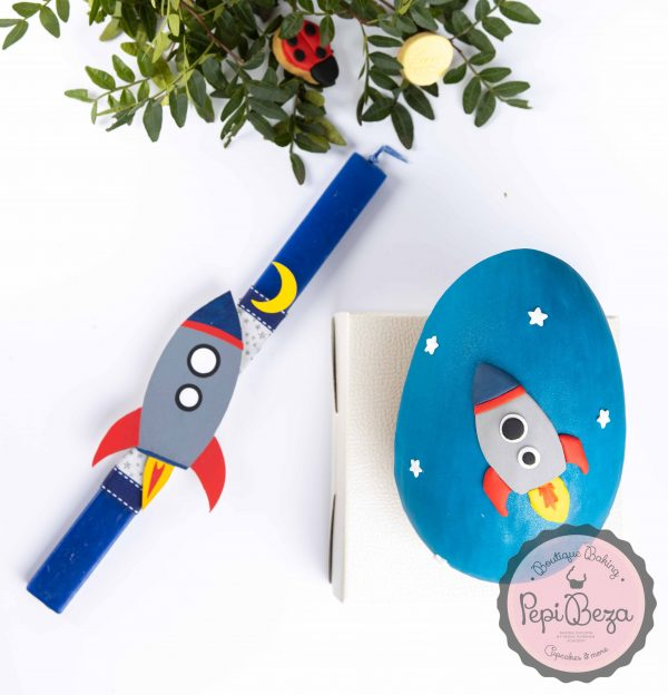 labada rocket