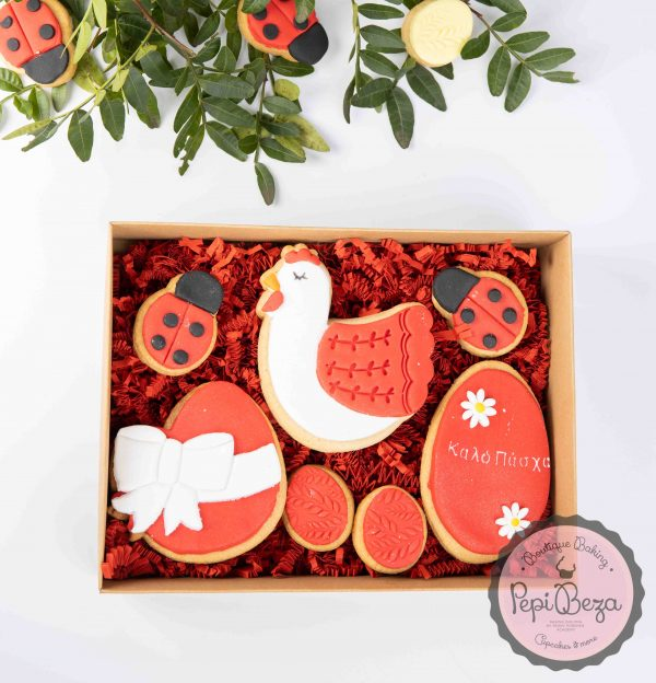 cookie box pasxalitses